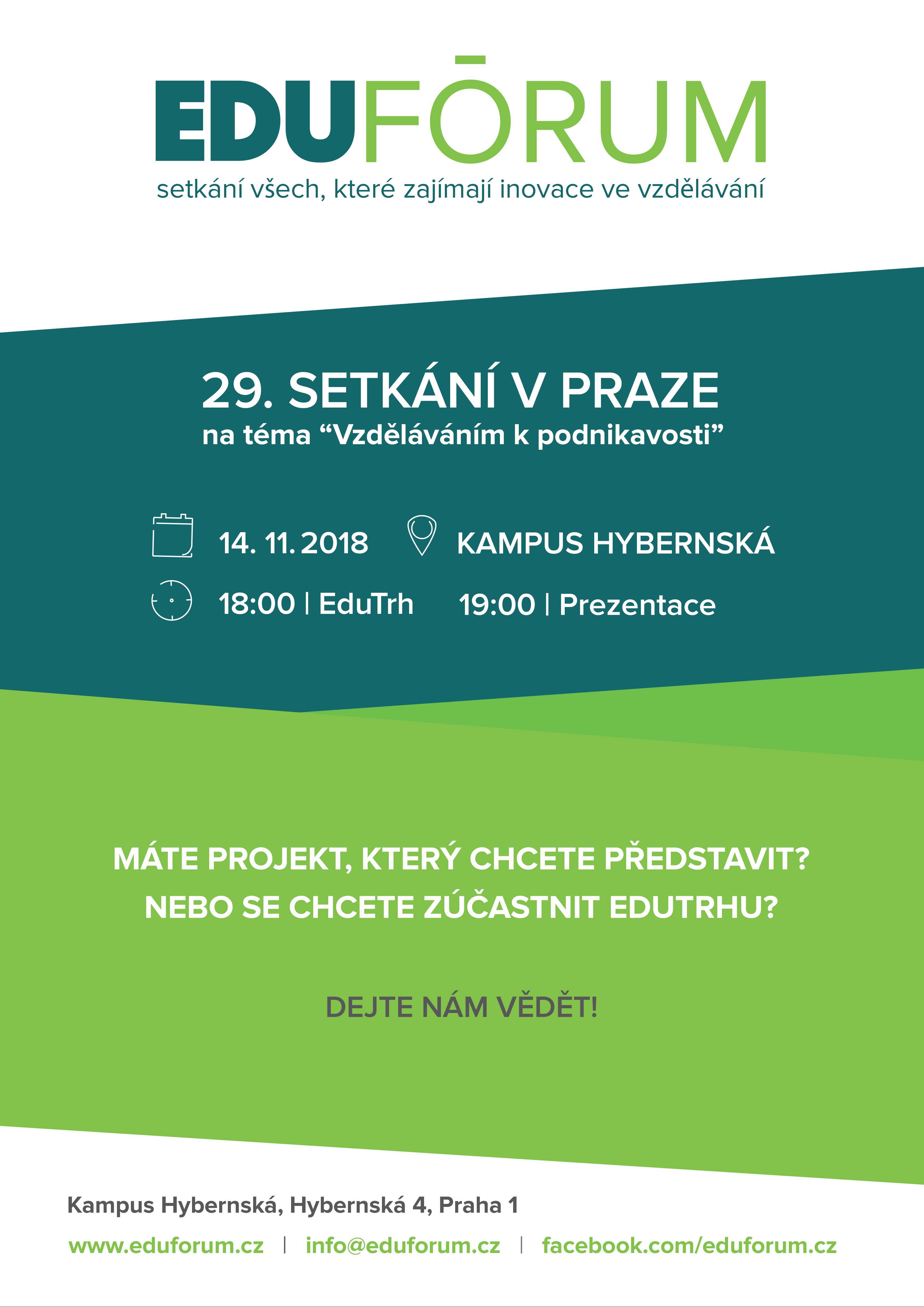 28_meetup_EduForum
